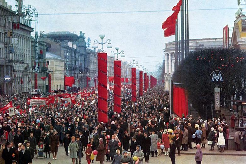 Демонстрация 7 ноября 1967 года в Ленинграде