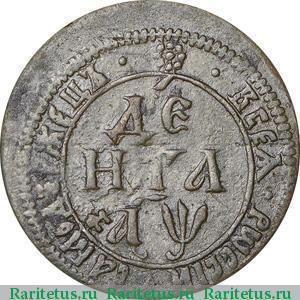 проходы монет допетровской поры на аукционах