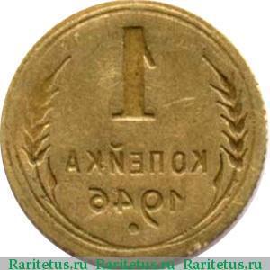 Бракованные монеты русские монеты фото