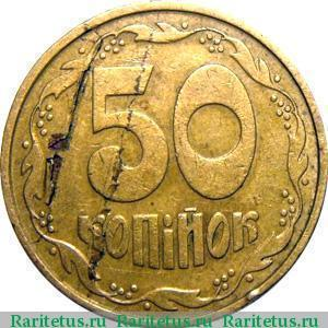 Монеты с дефектом чеканки денежка 1860 года стоимость
