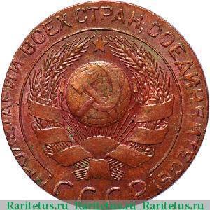 монеты браки современной россии