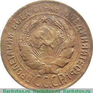 Монетный брак современной россии виды цена фото сколько стоит 10 копеек 2004 года цена