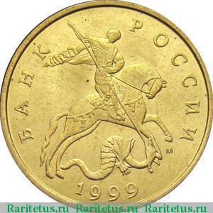 монеты царской россии код активации полной