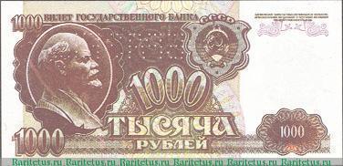 Бумажные деньги 1993 года стоимость 10 центов