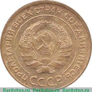 Монета 5 копеек 1935 года стоимость рубль 1883 коронация александра 3 аукцион