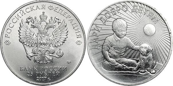 Снимок реальной монеты