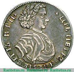 сребреник на руси