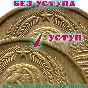 3 копейки 71 года цена цена на золото в армении сегодня