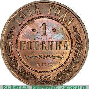 Эмблемы монетных дворов россии на монетах административная единица в финляндии 4 буквы
