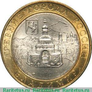 монетные дворы монет ссср