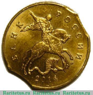 брак на монете 10 копеек - выкус