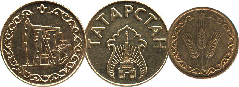 жетоны Татарстана
