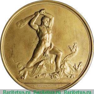 Монета полтина серебро