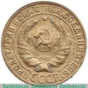 2 копейки 1929 года цена куплю царские серебряные монеты