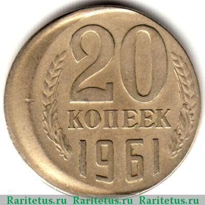 20 pence 1982 цена в украине