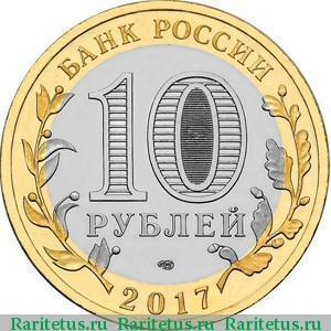 Цб рф план выпуска монет 2017 год продажа монет киров