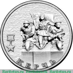 биметаллические монеты 2017
