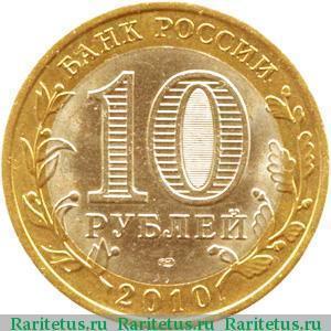 монеты ссср копии купить