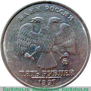 Цена монеты 5 рублей 1995 года сколько стоит 25 коп 1996г украина
