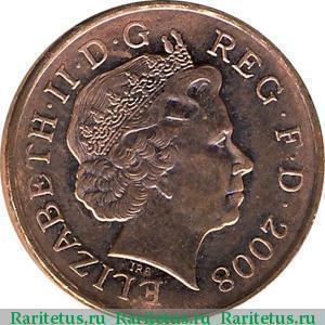 Pennia монета коконов севастополь