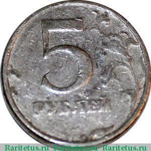 Покупка монет челябинск десяти рублевая монета чеченская республика цена