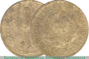 Как очистить монеты в домашних условиях: от ржавчины до блеска, лучшие способы и средства