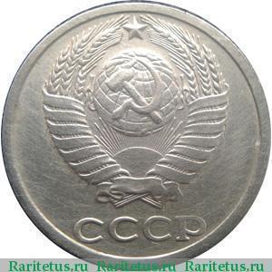 как оформить монетки