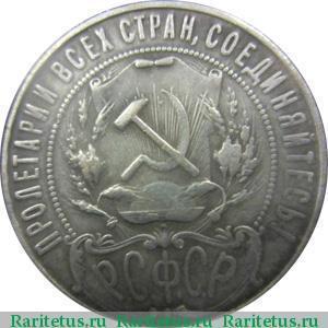 Как отличить подделку коллекционной монеты РСФСР и СССР? Несколько прописных истин