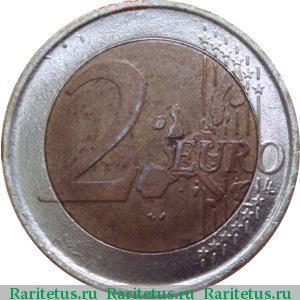Как сделать фальшивую монет 753