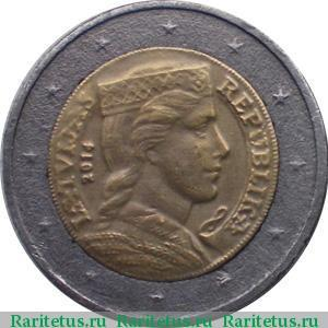 Как сделать фальшивую монет 239
