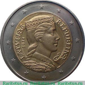 Как сделать фальшивую монет 969