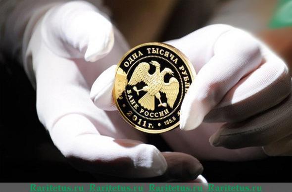 Какие монеты россии можно продать