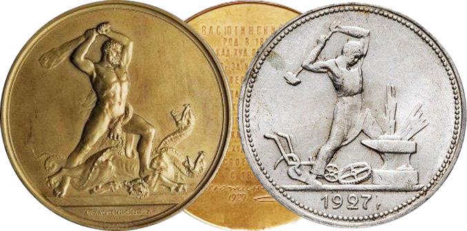 Медаль и монета