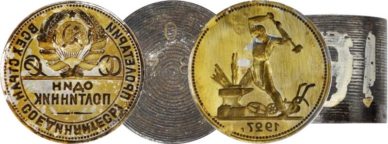 Штемпели полтинника 1927