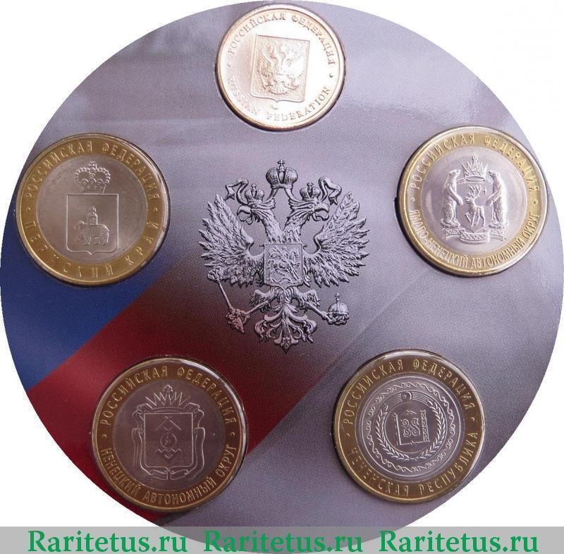 Советские юбилейные рубли Тираж цена каталог монет