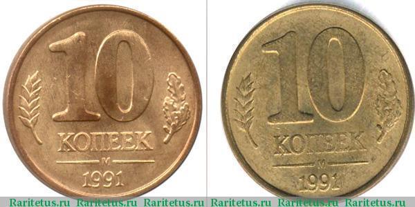 Московский монетный двор продажа монет 5 рублевые монеты 2016 года выпуска