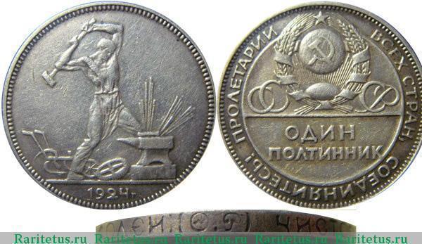 Есть 27 одинаковых по виду серебряных монет монета зайка сочи 2014 серебро