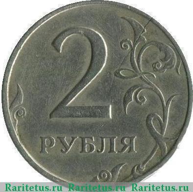 куплю монеты 1997