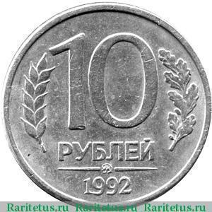 Как отличить магнитные и немагнитные монеты 1 крона 2001 эстония