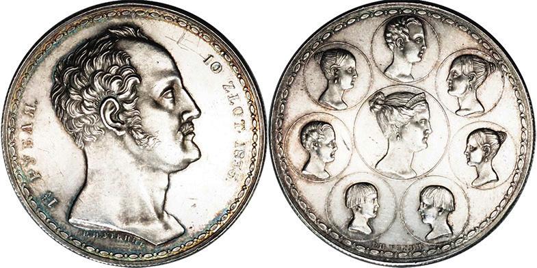 1½ рубля - 10 злотых 1835 года «Семейный»