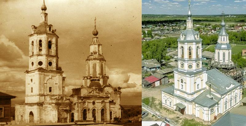 Храм в разные эпохи