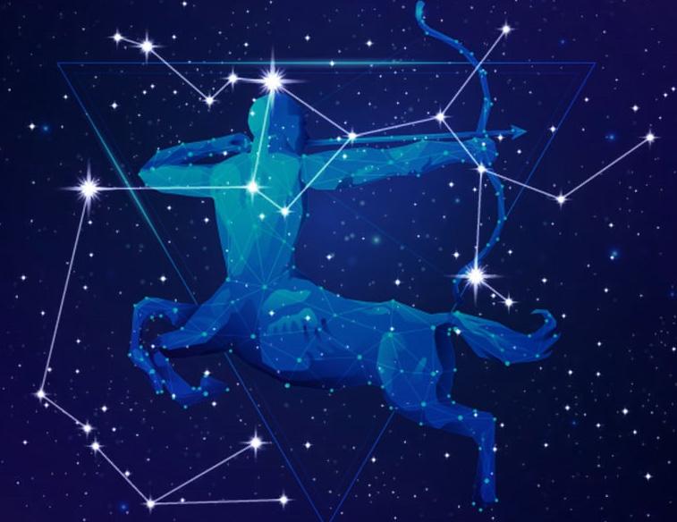 Созвездие Стрелец