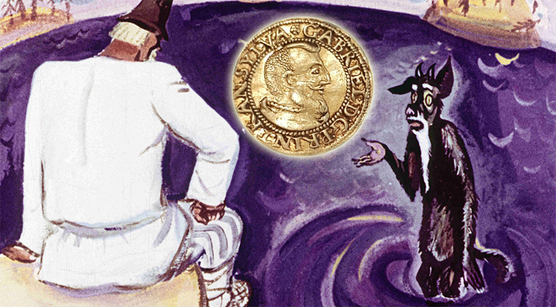 Получение неразменной монеты