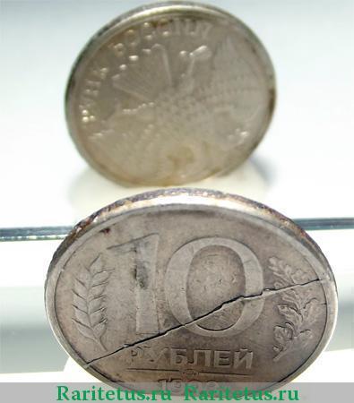 сколько стоит 10 тиын 1993