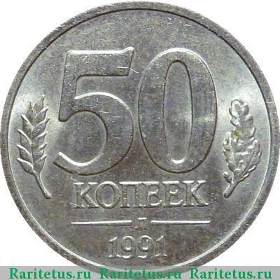 10 рублей 2009 великий новгород