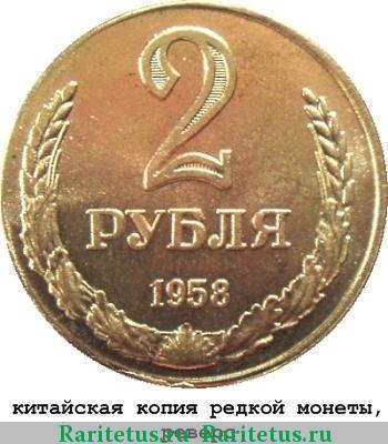 Купить фантик за копейки в ульяновск защитная линза мавик стоимость с доставкой