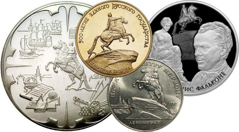 Медный всадник на монетах