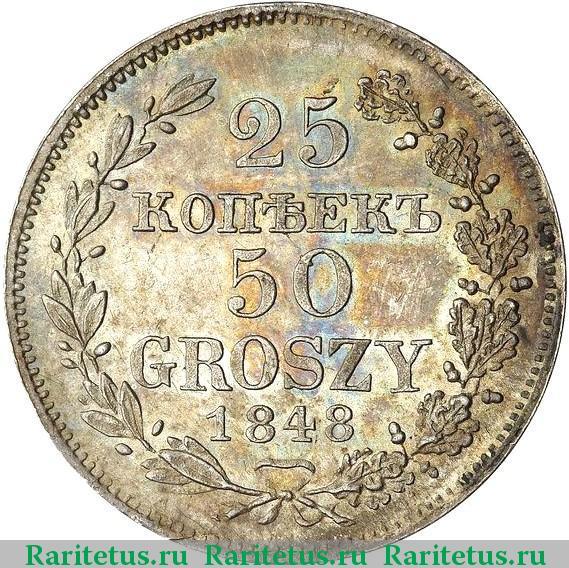 Фото монеты и стоимость 50 грош 1970 года видеть во сне деньги монеты
