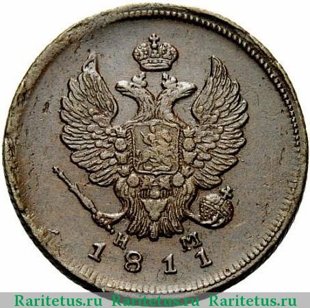 Монета 1811 1991 10 groszy