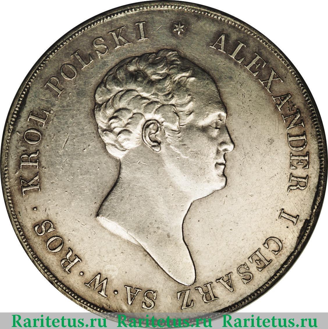 Монета 10 злотых цена шпицберген фукусима